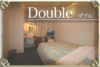room_double.png