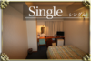 room_single.png